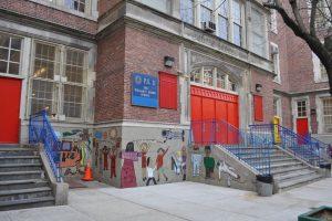 top public elementary schools in NYC
